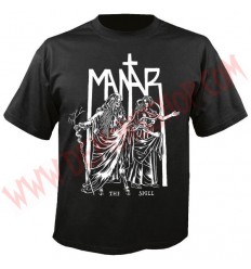 Camiseta MC Mantar