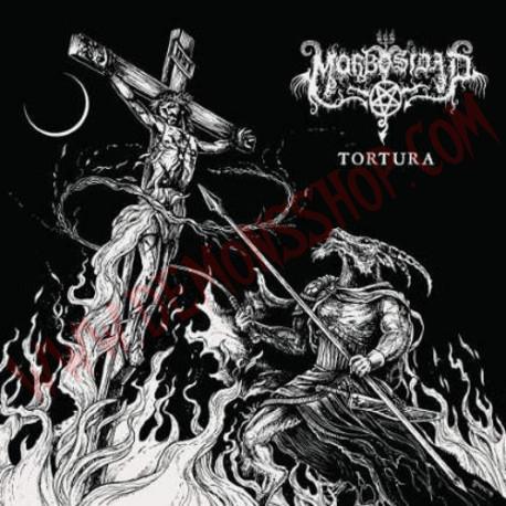 Vinilo LP Morbosidad – Tortura
